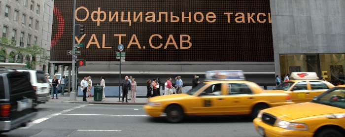 Ялта такси. Такси из Симферополя аэропорта. Надежный перевозчик. Такси по Крыму. Работаем для Вас.